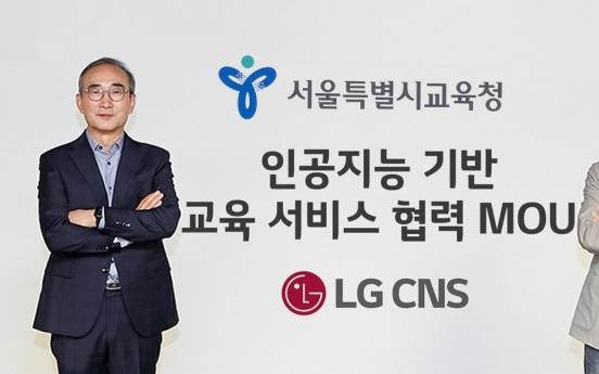 LG CNS provides AI solution for public English education