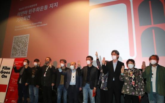 S. Korea's 11 intl. film fests call for release of Myanmar filmmaker