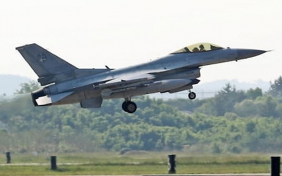 All Air Force flights suspended after KF-16 jet pilot ejects during takeoff run
