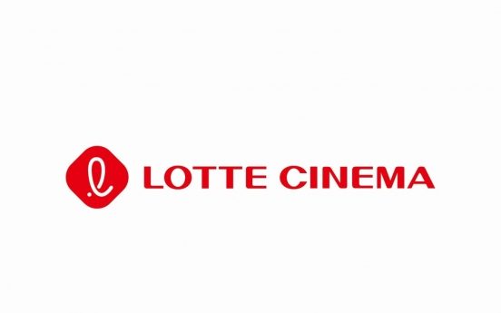 Lotte Cinema to raise ticket prices again from July