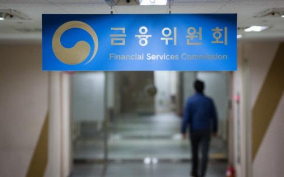 FSC set to decide fate of Toss Bank, Kakao's insurance unit