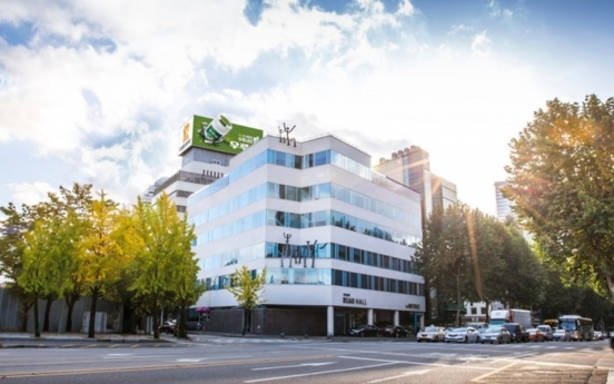 Daewoong Pharmaceutical signs $430m licensing deal for Fexuprazan