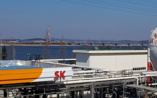 SK Gas to build hydrogen production complex in Ulsan