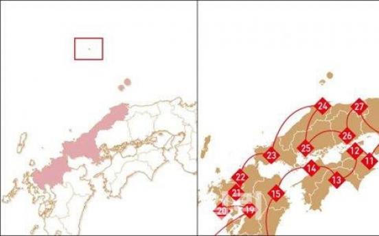 Calls grow in S. Korea for Olympic boycott over Dokdo