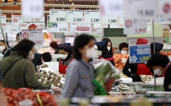 Korea's 'misery index' worst in 10 years
