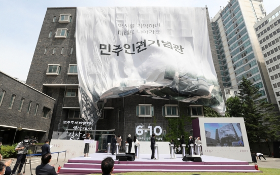 Moon says June 10 democratic protest sprit is 'noble asset' for S. Korea
