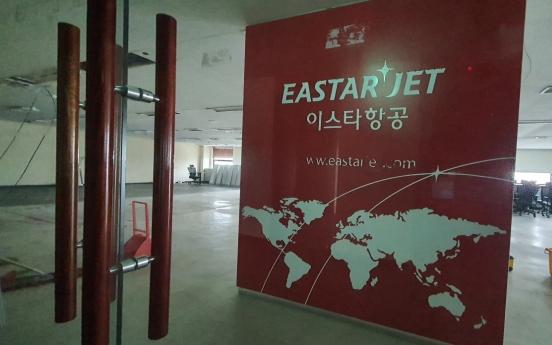 Eastar may pick preferred bidder next week