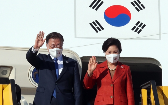 Moon arrives in Austria for state visit