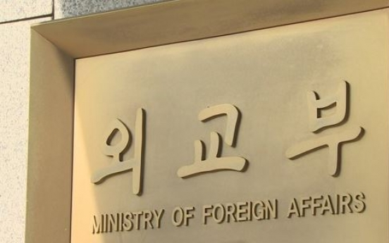 Ex-deputy foreign minister appointed as ambassador to Iran
