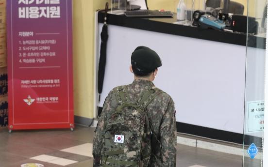 Army soldier dies 6 days after receiving Pfizer vaccine