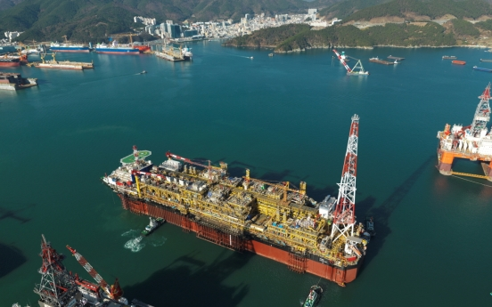 DSME wins W1.1tr offshore facility order