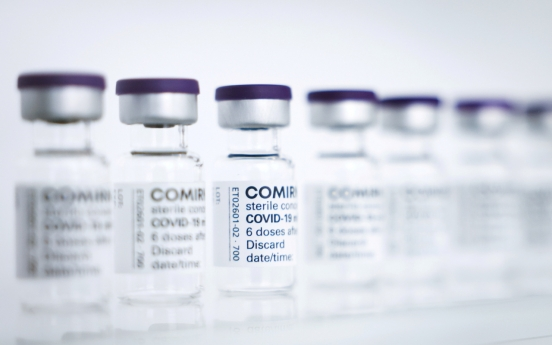 US supports provision of COVID-19 vaccine to N. Korea