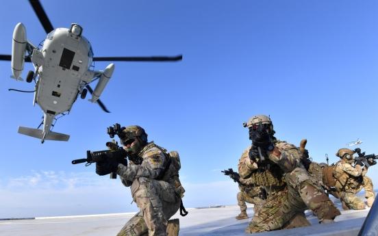 S. Korea to conduct Dokdo defense drill