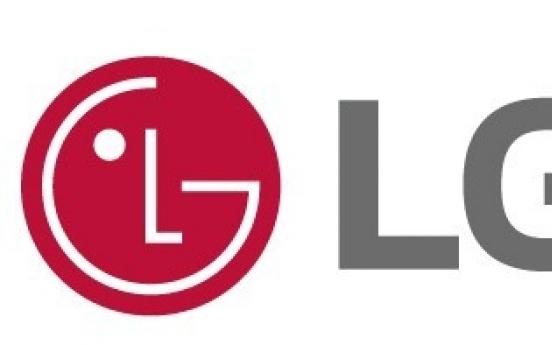 LG Uplus launches AI call center biz