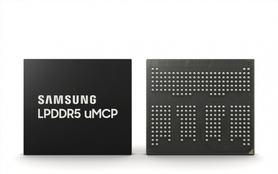 Samsung releases new multi-chip package for 5G smartphones