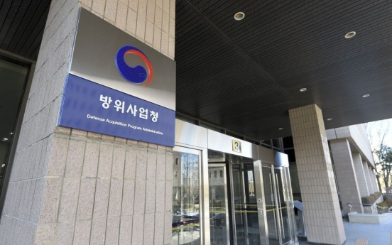 S. Korea to deploy mobile robots, AI-based surveillance system in border areas