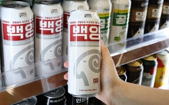CU rolls out third collaboration beer