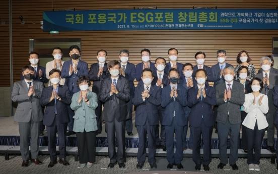 Lawmakers, entrepreneurs, scientists establish joint ESG forum