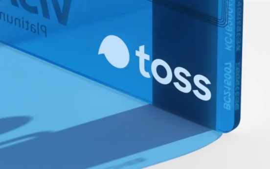 KDB's W100b investment in Toss Bank meant to stop unicorn exodus: chief