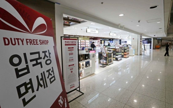 Duty-free industry revs up for recovery