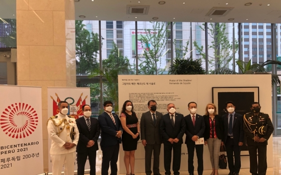 Peruvian Embassy marks bicentennial with art exhibition