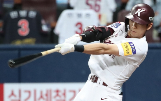 Ex-MLB player Kim Hyun-soo to lead S. Korean Olympic baseball team