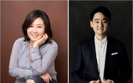 Netflix promotes Korean executives to strengthen its Asian strategy