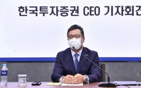 Korea Investment to fully compensate losses from troubled funds