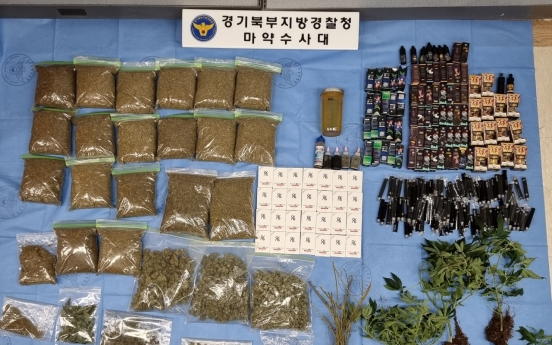 [Newsmaker] 40% of people apprehended on drug charges are under 30