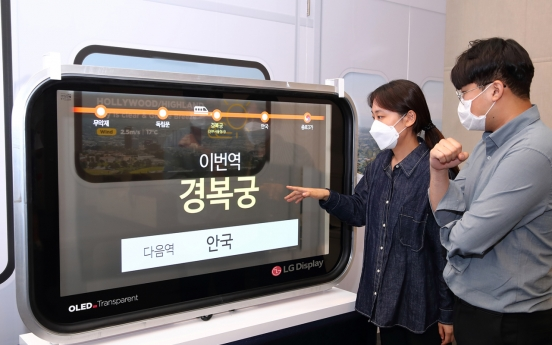 LG Display readies new offensive with innovative OLED solutions