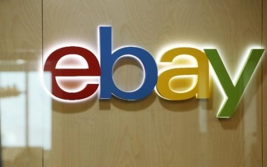 Shinsegae-Naver consortium likely winner of eBay Korea takeover bid: report