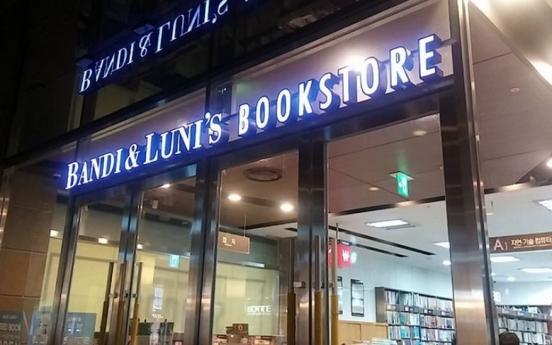 Bandi & Luni's, Korea's third-most-popular bookstore, goes bankrupt