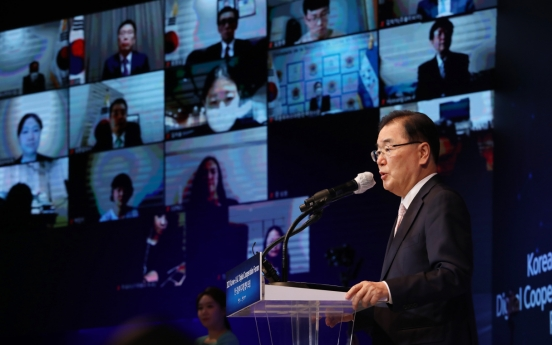FM Chung vows efforts to realize 'UN values of peace, liberty, prosperity' on peninsula