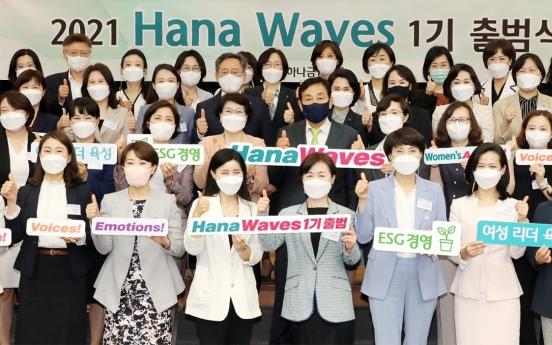 Waves of female leaders