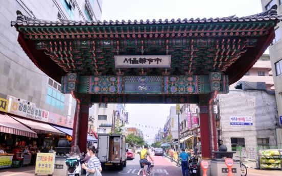 [Eye Plus] Seoul Yangnyeongsi Market, mecca of Korean traditional herbal medicine