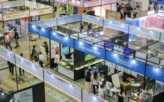 [Photo News] Eco-friendly consumer goods attract visitors at trade fair in Seoul
