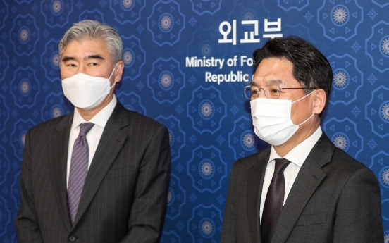 New US special representative for N. Korea to visit Seoul this week: State Department