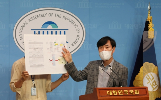 NK hackers attacked S Korean atomic energy think tank