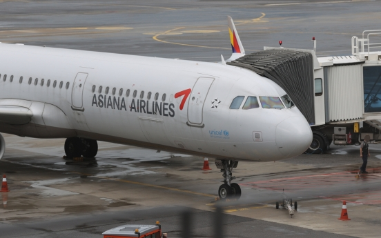 Asiana Airlines, Air Busan, Asiana IDT face review on possible delisting