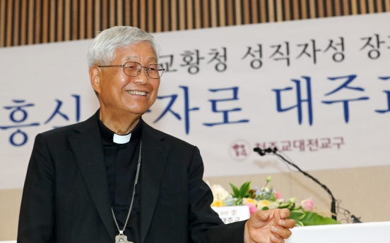 Incoming Vatican Prefect You Heung-sik expected to serve as bridge builder for pope's NK visit