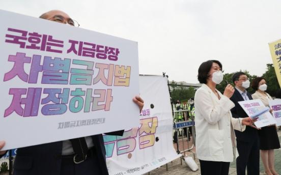 [Newsmaker] Debate on anti-discrimination law gains momentum