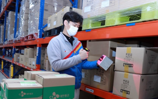 Naver and CJ Logistics push for next day delivery