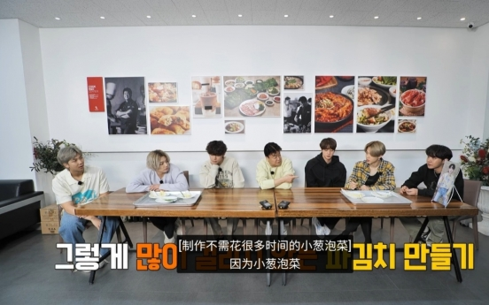 Naver under fire for kimchi translation on BTS program amid Chinese claims over dish