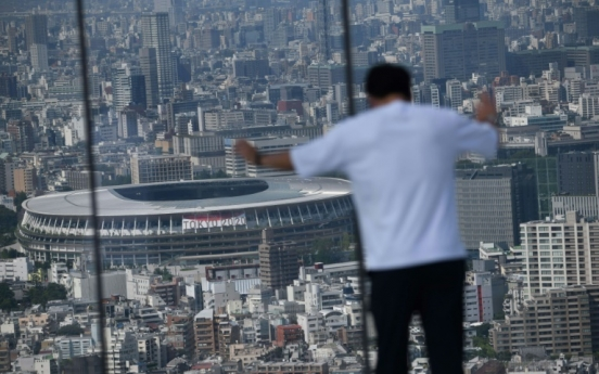 Up to 10,000 fans allowed at Tokyo 2020 venues, despite warnings