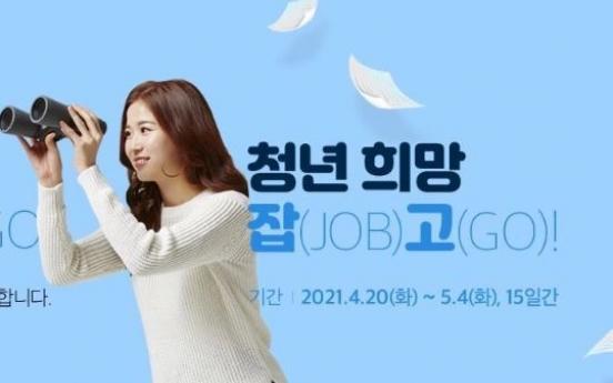 [News Focus] 1 in 4 Koreans aged 15-29 still de facto jobless