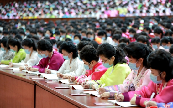 NK leader urges support for women in letter to major union of housewives
