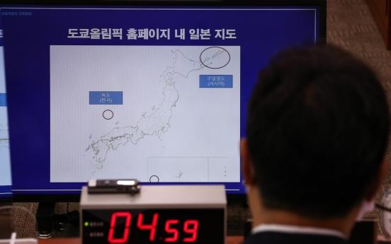 [Newsmaker] Culture minister implies no boycott of Tokyo Olympics amid Dokdo spat