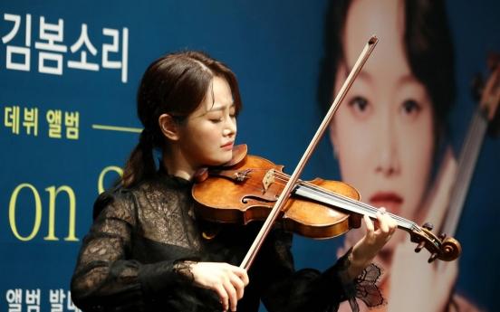 Violinist Kim Bomsori says new album is like action film 'The Bourne Identity'