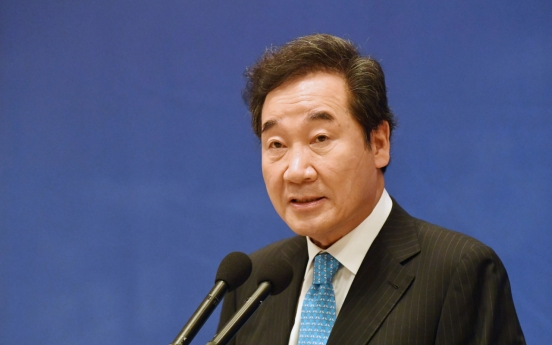 Former ruling party leader Lee calls for soft power diplomacy