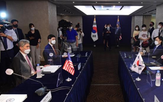 Seoul, Washington agree to consider terminating working group on NK